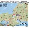 2016年10月13日 05時04分 滋賀県北部でM2.6の地震