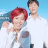 【NCT】nct127 ユウタがかわいすぎる♡赤髪ニャンニャン♡【gif】