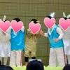 【子どもの保育園事情】発表会