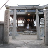 友貞神社の手水鉢