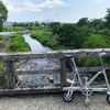 きぬかけの路〜嵐山〜桂川ぶらり旅