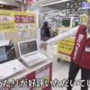 3万円でゲームもできる新品デスクトップパソコン買った。8万円割引クーポンがヤバい。
