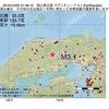 2016年10月22日 01時48分 岡山県北部でM3.1の地震