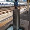 浜松町の小便小僧、6月は「梅雨」verか?!