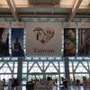 台湾 高雄 高雄国際空港がとても美しかった!