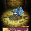 【ポコダン】超・癒しのソウル