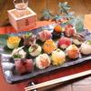 【オススメ5店】河原町・木屋町(京都)にある創作和食が人気のお店