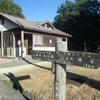 【鳥取】大山滝(日本の滝100選)
