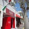 「パスタ・パスト・パッパーレ」で「ペペロンチーノ+ホットコーヒー」 630+100円 #LocalGuides