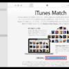 iPhoneとiPadで音楽が同期しないのはなぜ?