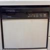 食器洗浄乾燥機の修理