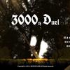 面白い2DアクションRPGの、3000th Duelを紹介してみる
