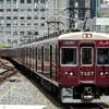 今日の阪急、何系?★①241…20200804