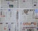 長期政権のゆがみ、腐敗が詰まった河井前法相夫妻の買収事件