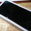 Huawei P20 proに買い替えました(届いた編)