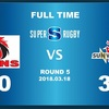 Super Rugby WEEK5 vsライオンズ ホセア・サウマキって誰?
