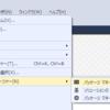 WPF の Fluent.Ribbon でリボンプログラミング 第2回:導入方法とウインドウ表示