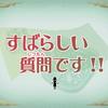 スローン1 第8幕:わかりやすい授業~推理~