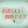 スローン1 第24幕:激突!~推理~