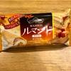 【ブルボン】もうすぐ関東などでも発売!ルマンドアイス キャラメルを実食してみた!