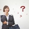 仕事で結果が出る人出ない人の違いからキャリアアップのためのポイントまで解説