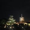 秋の京都旅その2 東寺とゲストハウス