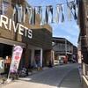【岡山県倉敷】ジーパンの聖地「児島ジーンズストリート」散策・BIG JOHNでGパンを購入