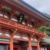 東日本一周 3日目 @鎌倉、横浜