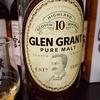 グレングラント10年 旧ボトル 2000年代前半流通
