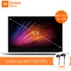 【Aliexpressで海外通販】Xiaomi notebook air 12.5 新型を購入!