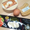 手延べ屋  ひらのさんの淡路島パスタ ゆで時間90秒‼ 平野製麺所