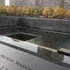 9/11メモリアル・ミュージアムに行ってきました!前回訪問時との違い(2017年バージョン)
