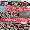 にじさんじ おすすめ切り抜き動画 2021年05月03日