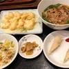 食レポ B級グルメ 天福(中華/定食 岐阜県多治見市)