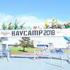 ゆるさのトリコ。BAYCAMP2018参戦レポ