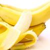 絶滅危惧種バナナとは⁉️