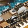 米国型モーガルを作る(34)ガイドヨーク