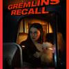 『グレムリン』愛好家必見のファンフィルム!ライアン・パトリック監督『グレムリンズ:リコール(原題:GREMLINS: RECALL)』