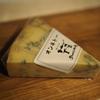 チーズ: 足寄の吉川千枝さんの「オンネトー」