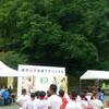秋田県湯沢市で開催された第36回湯沢七夕健康マラソンに参加してきました
