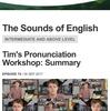 ☆英語の発音トレーニング - BBC Learning English