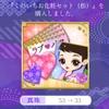 天下統一恋の乱LB月の章配信&華の章陣イベント〜恋乱 復活祭の陣〜