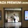 プライオリティパスで利用できるシェムリアップ国際空港Plaza Premium Lounge訪問記 | 2018年8月シェムリアップ旅行19
