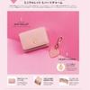 8月11日 sweet 2020年9月号増刊