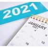 2021年の抱負と目標