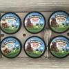 まだ間に合う!ベン&ジェリーズのアイスが1個無料!!!!