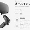 盛り上げてくれたで賞は VR豪華パック! 大入りタオルもあるよ! | builderscon tokyo 2019