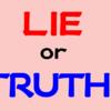 エイプリルフールの情報を真面目に考察!どれが真実でどれが嘘?
