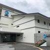 【高知】リニューアルオープンした四国最南端にある足摺海洋館「SATOUMI」へ行ってきました
