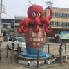 名古屋から1時間!日間賀島でお手軽に観光!名産のタコを堪能!
